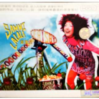 Chinese Songs Compilation - 郑秀文Sammi Cheng 2004春风满面专辑《LaLaLa》by Warner Records