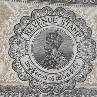 British BURMA  - 5 Rupees - King GEORGE - vintage Stamp Bond Paper WM