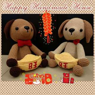 2018 Chinese New Year Dog Decoration