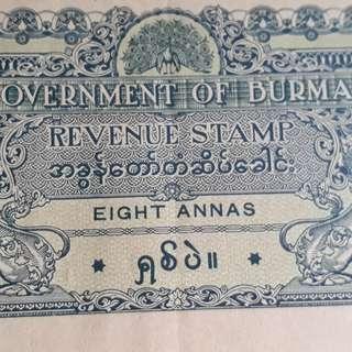 BURMA - 8 Annas - vintage Stamp Bond Paper WM -