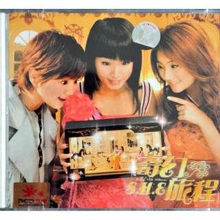 S.H.E album《奇幻旅程》專輯