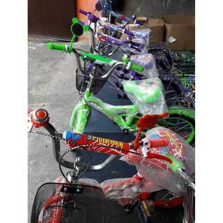 Kids Bike Single