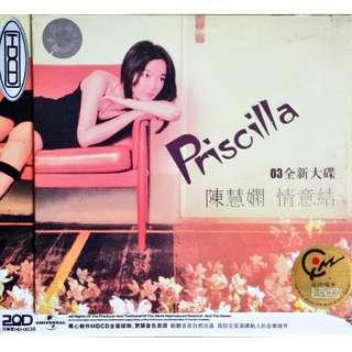 Priscilla Chan陈慧娴情意结专辑CD