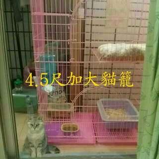 4.5尺加大貓籠