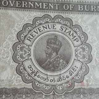 British BURMA - 10 Rupees - King GEORGE - vintage Stamp Bond Paper WM HIGH VALUE