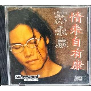 William So CD 蘇永康情來自有康&悲伤止步專輯