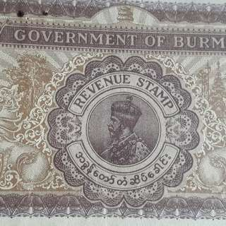 British BURMA - 5 Rupees - King GEORGE - vintage Stamp Bond Paper WM - Beautiful Calligraphy.