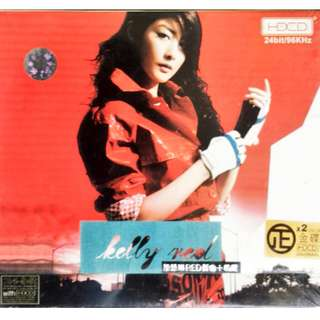 Kelly Chan Wai-han CD 陳慧琳RED新曲+精选
