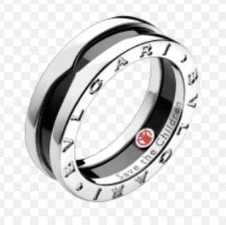 """Bvlgari """"Save the Children"""" Ring"""