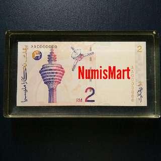 RARE SPECIMEN - RM2 9th.Series AHMAD DON