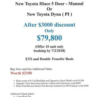 Don't miss this crazy deal..