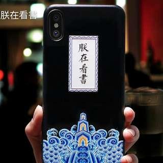 I-Phone Samsung 手機殼個性創意韓國硅膠全包防摔男女款