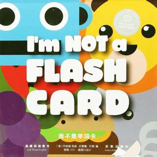 "I'm NOT a Flash Card ""Phonics"" 教材入門"