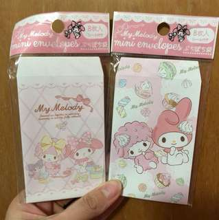 My melody red packet money envelope
