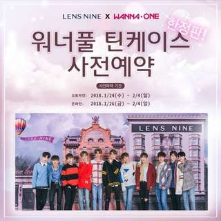 Preorder Lensnine x Wanna One Limited Edition Lens Case