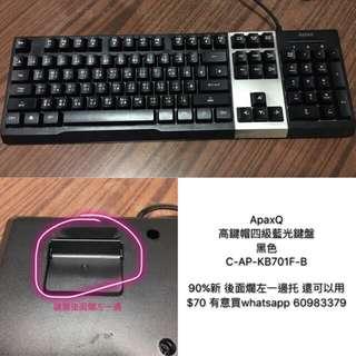 ApaxQ 高鍵帽四級藍光鍵盤黑色C-AP-KB701F-B  90%新 後面爛左一邊托 還可以用 $80 有意買whatsapp 60983379