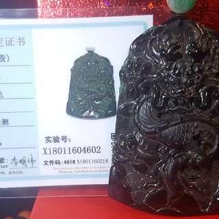 "jade black green beautiful "" dragon"""
