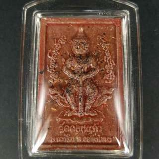 Phra Taowessuwan. Limited edition 9 pcs only. In the year 2557 by luang phor odd of Wat Dornkaew