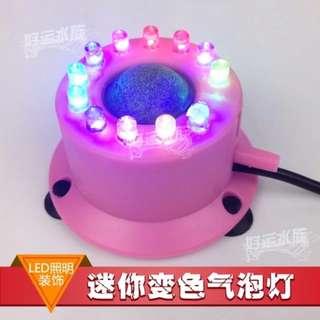 Multi Colour Air Bubble Led Light for Aquarium Fish Tank