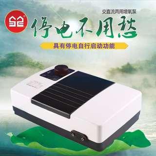 Sunsun ACDC Air Pump for Aquarium Fish Tank