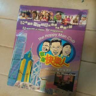 VCD : the happy man club