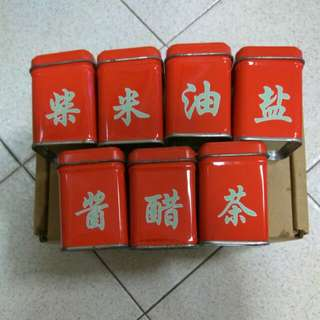 Chinese Tin Cans