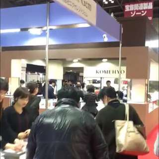 FYI Japan jewellery exhibition these few days