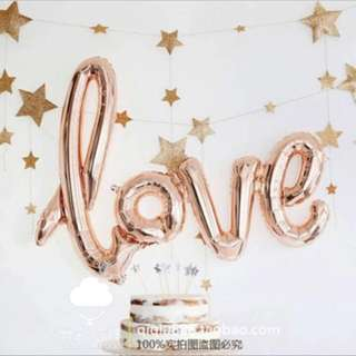Rose Gold Foil Love Balloon Valentine's Day Wedding Proposal Decoration