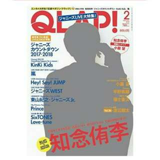 QLAP! FEB 2018 ISSUE JAPAN MAGAZINE PREORDER