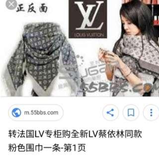 🚚 日本代購正版全新LV圍巾(灰)