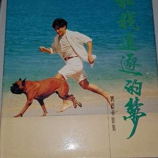 Andy Lau original photo book (我和我追足的梦)