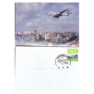 KTF-25-像片-香港啟德機場榮休日-中國南方航空,背貼普票-飛機印