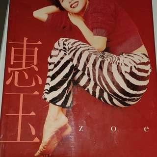 Zoe Tay photo book