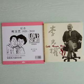 Love Story + at 80 condition 9/10 Two Book $16