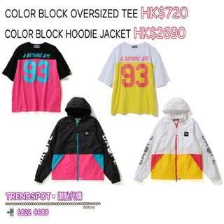 🆕 BAPE 🐵 星期六 (27號) 發售 (照圖價) Color Block Oversized Tee HK$720 Color Block Hoodie Jacket HK$2,690 ➖➖➖➖➖➖➖➖➖➖➖➖➖➖➖ 下單📲 68220680 / FB INBOX ➖➖➖➖➖➖➖➖➖➖➖➖➖➖➖  落訂付款 可以用Apps 'HSBC PayMe'  省卻去銀行🏧 方便快㨗🤞