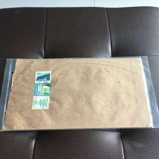 1986 China Stamps on BOC Hangzhou Envelope