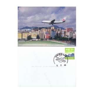 KTF-31-像片-香港啟德機場榮休日-台灣梅花航空,背貼普票-飛機 印