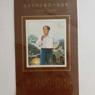 📮93年 毛澤東誕生100周年紀念郵票