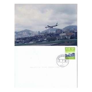 KTF-33-像片-香港啟德機場榮休日-?航空,背貼普票-APT 1 印