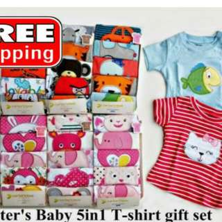 5 in 1 carters (boys / girls)