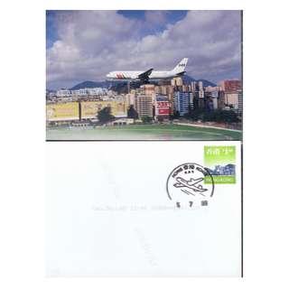 KTF-35-像片-香港啟德機場榮休日-S4S 航空,背貼普票-飛機印,