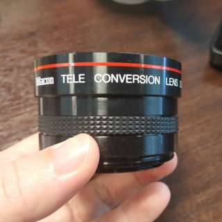 Vitacon Tele Conversion Lens 2.0x (Sony/Panasonic)