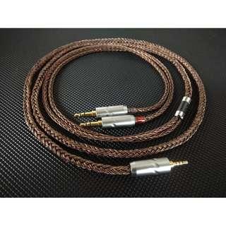 耳機升級線 純人手編製 訂做 16絞 [7N單晶銅|單晶銅鍍銀混單晶銅] (Shure /MMCX / CM / Westone / UE / ATH IM)