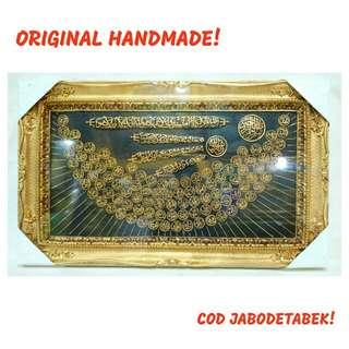 Kaligrafi Asmaul Husna Fiber Handmade Size 120x60 cm