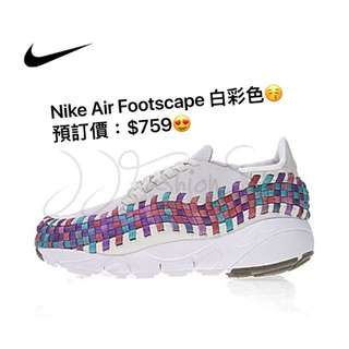 ❗️全新NIKE Air Footscape Woven 白彩色😍❗️