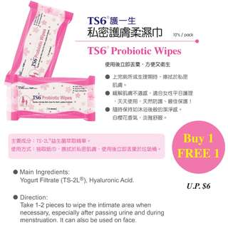 TS6® Probiotic Wipes **Buy 1 FREE 1 **Only available on 26 Jan 2018 (11am-3pm) @ Singtel Comcentre B1 Cafeteria