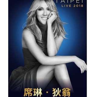 席琳‧狄翁2018台北演唱會Celine Dion Live 2018 in Taipei