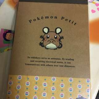 Pokémon咚咚鼠 book