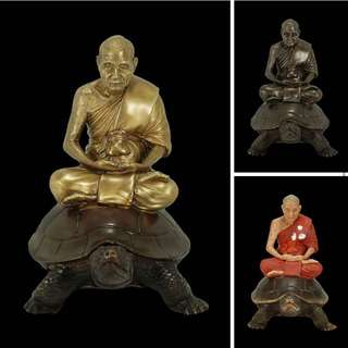 Luang Por Wan (Phra Bucha) Amulet