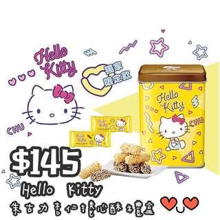 Hello Kitty新年禮盒 台灣直送 台灣代購